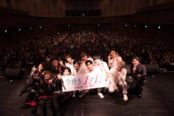 ドラマ『今夜もLL』イベント東京公演終了! パクドル、Boys Republic、WEBERが白熱のバトル!? (okmusic UP's)