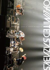 04 Limited Sazabys、初の日本武道館単独公演の映像作品トレーラー&ジャケット写真公開 画像1