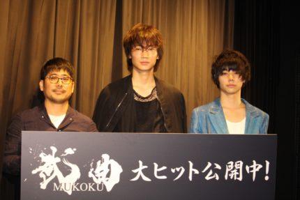 (左から)熊切和嘉監督、綾野剛、村上虹郎