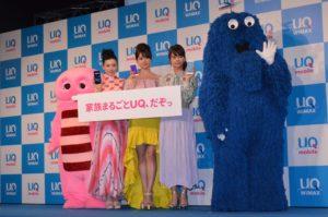 発表会に出席した、(左から)ピンクガチャ、永野芽郁、深田恭子、多部未華子、ブルームク