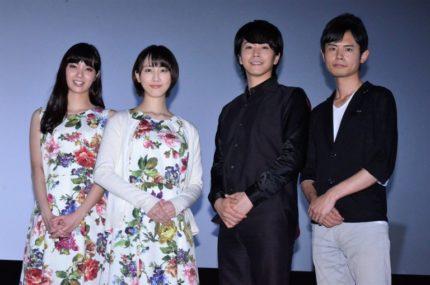 (左から)新川優愛、松井玲奈、廣瀬智紀、宮岡太郎監督